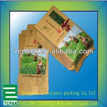 brown kraft paper bags food grade/small kraft paper bag/kraft paper bag no handle