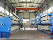 Zhejiang spanning group diaphragm filter press, 20 years old enterprise! Professional diaphragm filter press.