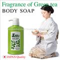 حمام الصابون السائل اليابانية للهيئةالخيار أسماء تجارية من الصابون مع مستخلص الشاي الأخضر