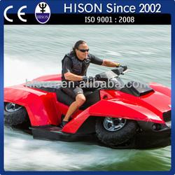Hison shocking price sandy beach ocean argo amphibious atv