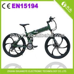 """hot selling 26"""" folding mountain electric dirt bike for kids shuangye G4"""
