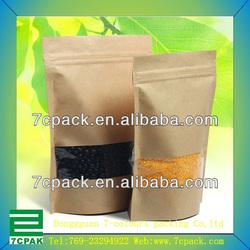 heat seal tea bags/ziplock tea bags/lipton yellow label tea bags