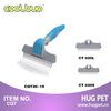 Replaceable head pet rake comb CQT