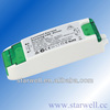 700ma DALI dimmable led driver with CE ROHS certificates DALI control dimming led driver