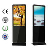 42 Inch Cheap 1080P Wifi Android LCD HDMI Touchscreen Monitor