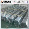 Stainless steel condenser tube