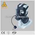 MF11 máscara de gas militar