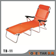 Adjustable beach sun lounge with armrest