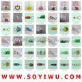 Brief förderung großhändler von yiwu markt für schlüsselanhänger