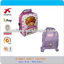 2014 XFS-140301 cute flower kids school bag