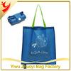 2014 new design convenient foldable shopping bag