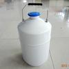 liquid nitrogen price with high quality
