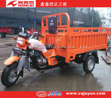 175cc lifan motorcycle made in China/New Three Wheel motorcycle with cargo HL175ZH-A30
