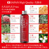 """ Nanakusasizuk lotion "" contains natural plant skin care ingredient peony, licorice, lily, carrot, angelica, dried orange peel"