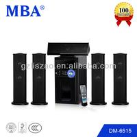 Professional active Multimedia 5.1 surround home theatre audio system