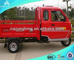2014 china trike 200cc 250cc 300cc 400cc for sale