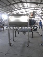 Stainless Steel Flour Mixing Machine,Powder Mixing Machine,Powder Mixer 200L 300L 500L 1000L 1500L 2000L