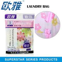 large square nylon laundry bags in bulk 0329