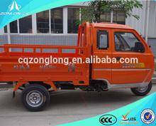 hot China 200cc 250cc 300cc three wheeler with cabin