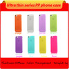 Crystal clear ultra thin soft mobile phone case for iphone 6