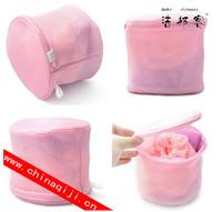 2014 New Washing Bra Bag Laundry Underwear Lingerie Saver Mesh wash Basket Aid net