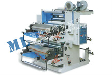 simple operation working long time food packing printing machine