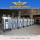 automatic aluminum gate grill fence design from SSCL --L 1303