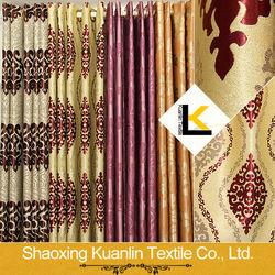 2014 Latest jacquard curtain design
