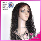 factory price best sale Koser barrister wig