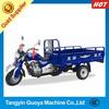 150CC 175CC 200CC 250CChot sale in 2014 China three wheel motorcycle