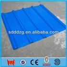 prepainted galvanized corrugated steel roofing sheet