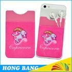 HBK032 Hot selling 3M sticky smart wallet for cellphone card holder