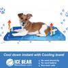Cooling gel pet mat