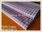 100% cotton custom printed fabric