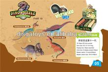 toy dinosaur eggs
