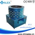 Machines agricoles Équipement ap-2 plucker poulet volaille utilisés machine équipement de traitement pour la vente