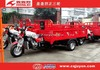 Lifan water Engine Cargo Tricycle/Three Wheel Motorcycle HL200ZH-A05