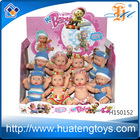 7 inch mini baby dolls mini cheap silicone baby dolls for sale H150152