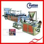 Plastic Roll Garbage Bag Making Machine price
