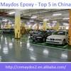 Maydos Non-Solvent Stone Hard Epoxy Resin Warehouse Floor Coating(Floor Paint Manufacturer)