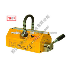 Safety Powerful Permanent Magnetic Lifter