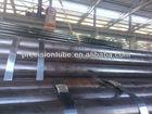 Boiler steel seamless pipe