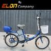Hot selling kids mini electric pocket bikes (E-TDE06DX)