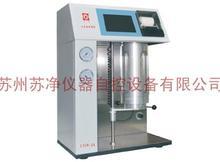 L01B-24 Oil Liquid Particle Counter