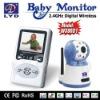 2.4Ghz Two-way Speak digital monitor wireless baby camera