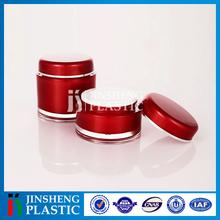 Environment-friendly Plastic Cream cosmetic jar