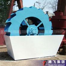 Vibrating Screen Sand Washing Machine Used in Mining