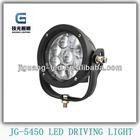5 Inch High Power 45W Round CREE Off road , SUVs ATVs LED Driving light JG-5450