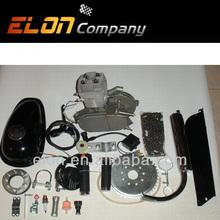 high performance bicycle engine kit(Engine Kits-3)