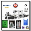 AW-C700-800 laser metal plate non woven soft loop handle bag making machine